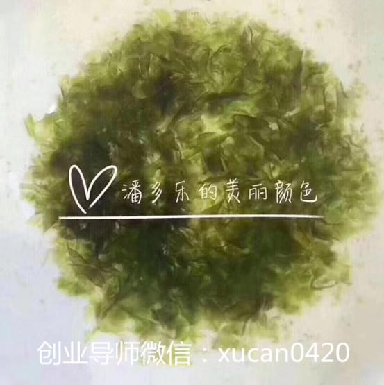 8486a11eac286c6_w597_h599_副本
